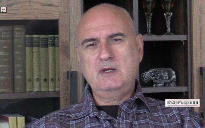 Емил Трънкаров – част 1