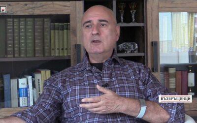 Емил Трънкаров – част 2
