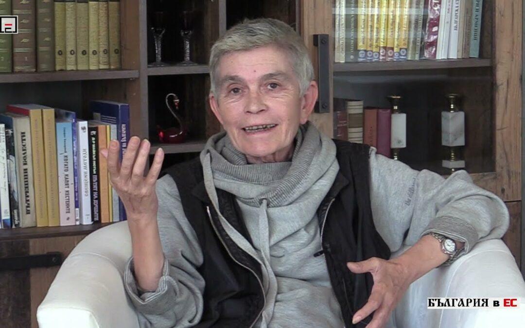 Интервю с Велислава Дърева – част 2